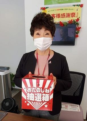 23周年感謝祭当選者発表!!