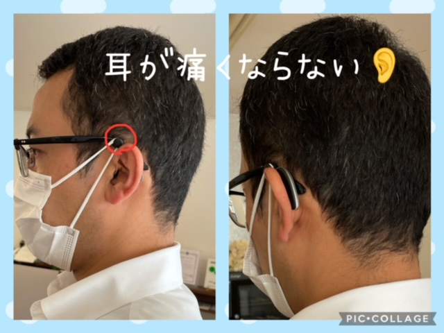 補聴器落下防止アイテムを入荷致しました!